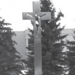 Hollow cross